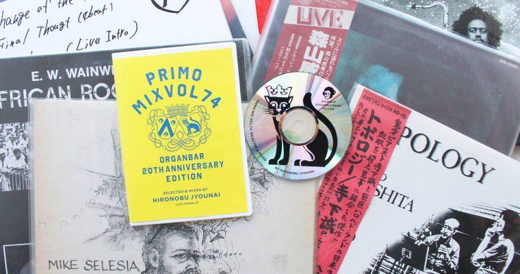 PRIMO MIX Vol.74 (28 Nov. 2015)