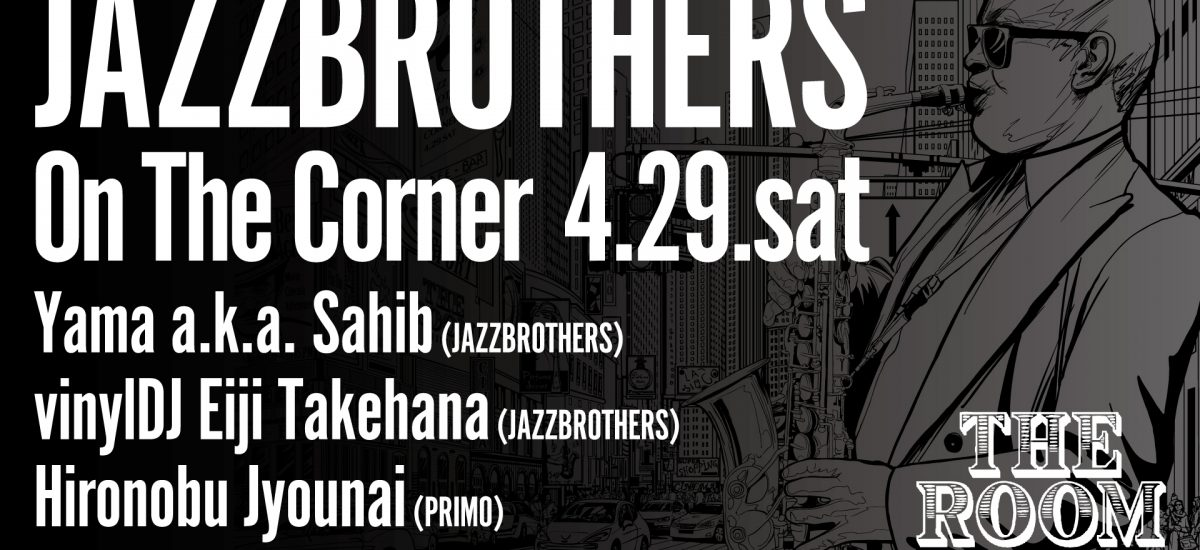 4.29.sat.JAZZBROTHERS ON THE CORNER