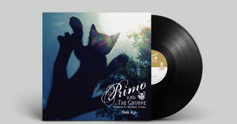 Primo & The Groupe – SUN (PRIMO-008)
