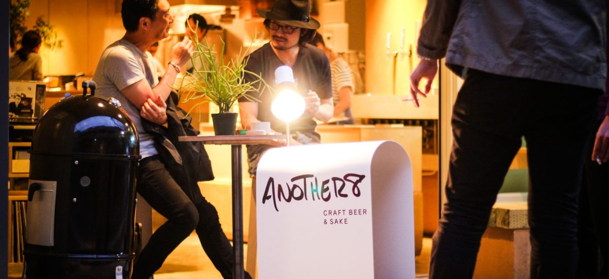 Photos: 07/05/2017 Another Music Lounge vol.1 at Another8 Meguro