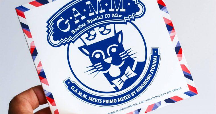 PRIMO meets G.A.M.M.