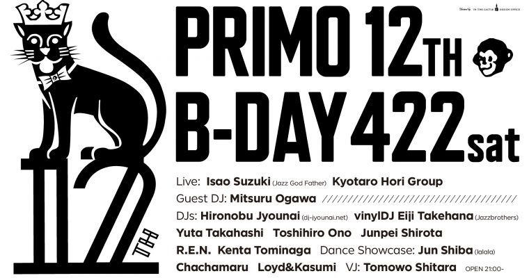 4.22.sat PRIMO 12th Birthday